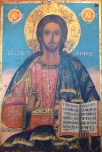 Samokov-History-museum-Hristo-Dimitrov-Jesus-Christ-Pantocrator-1795