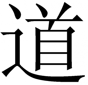 The Chinese symbol of Tao